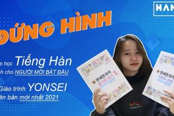 Lớp học tiếng Hàn cho người mới bắt đầu tại Hà Nội