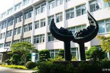Trường Đại học Quốc gia Pusan – Hàn Quốc (부산대학교)