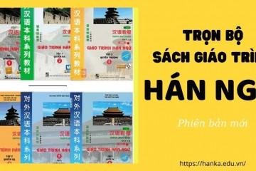 Download tải miễn phí bộ sách giáo trình Hán Ngữ 6 quyển phiên bản mới nhất [PDF,MP3]