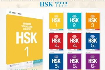 Giáo trình chuẩn luyện thi HKS Standark Course PDF