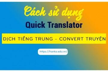 Download & Tải miễn phí phần mềm dịch tiếng trung Quick Translator