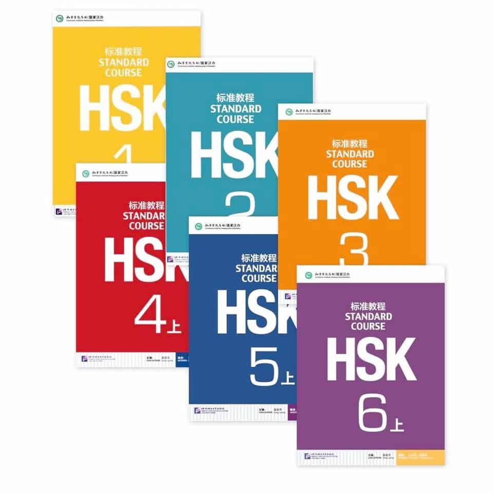giáo trình luyện thi hsk pdf