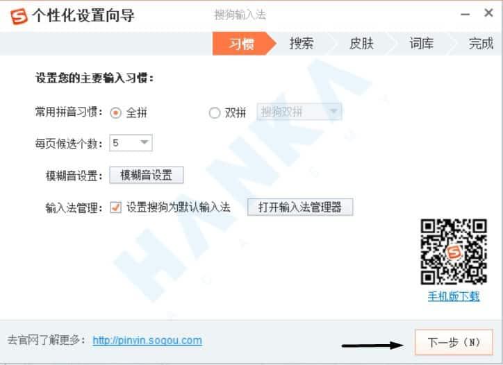 cài đặt bộ gõ tiếng trung Sogou Pinyin trên máy tính Win 10 bước 5