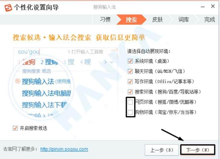 cài đặt bộ gõ tiếng trung Sogou Pinyin trên máy tính Win 10 bước 6