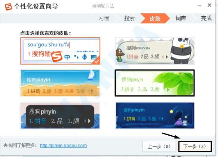 cài đặt bộ gõ tiếng trung Sogou Pinyin trên máy tính Win 10 bước 7