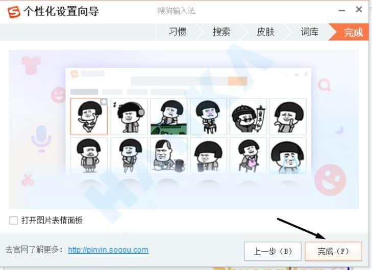 cài đặt bộ gõ tiếng trung Sogou Pinyin trên máy tính Win 10 bước 8