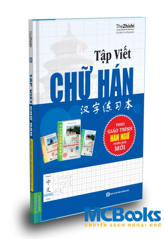 tập viết chữ Hán bản pdf